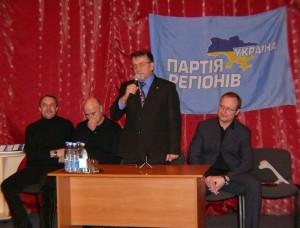 Гурзуфскую организацию Партии регионов пополнили 129 «новобранцев»