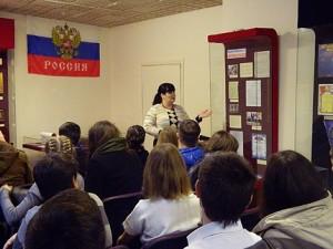 Урок истории – ко Дню Конституции Российской Федерации
