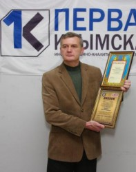 Читатели газет «С места происшествия» и «Первой крымской» выбрали лучших милиционеров