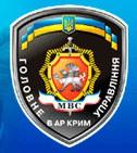 В ходе отработки города Армянска выявлены правонарушения, раскрыт ряд преступлений