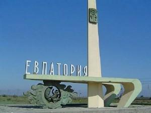 О созыве пленарного заседания 8 сессии Евпаторийского городского совета I созыва