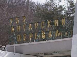 На Ангарском перевале в течение двух часов работы сотрудниками ДПС   выявлены четыре правонарушителя